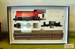 Macara feroviara EDK 750, OBB, digitala cu sunet