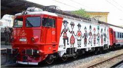 Locomotiva electrica 060-EA, CFR - ,,HORA